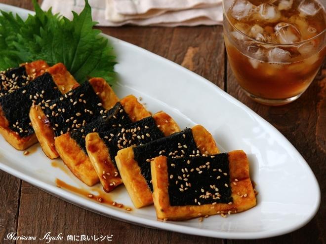 歯に良いレシピ~高野豆腐の磯辺焼き