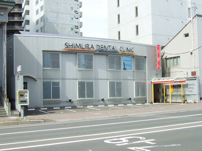shimura_01