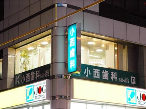konishi_11