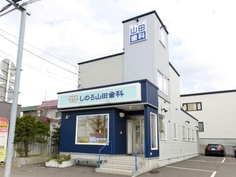 shinoroyamada_01