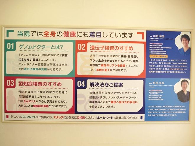 shinoroyamada_04