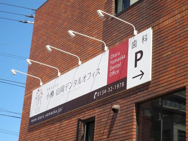 yamaokaotaru_10